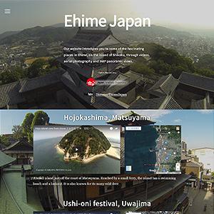EhimeJapan