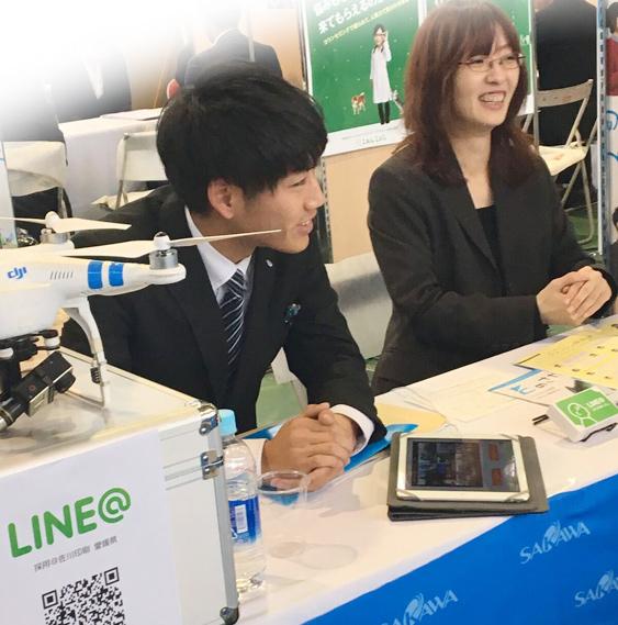 「松山大学就職合同セミナー」佐川印刷ブースの様子