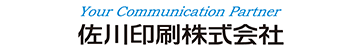 佐川印刷株式会社 Your Communication Partner