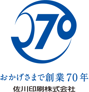70周年ロゴマーク