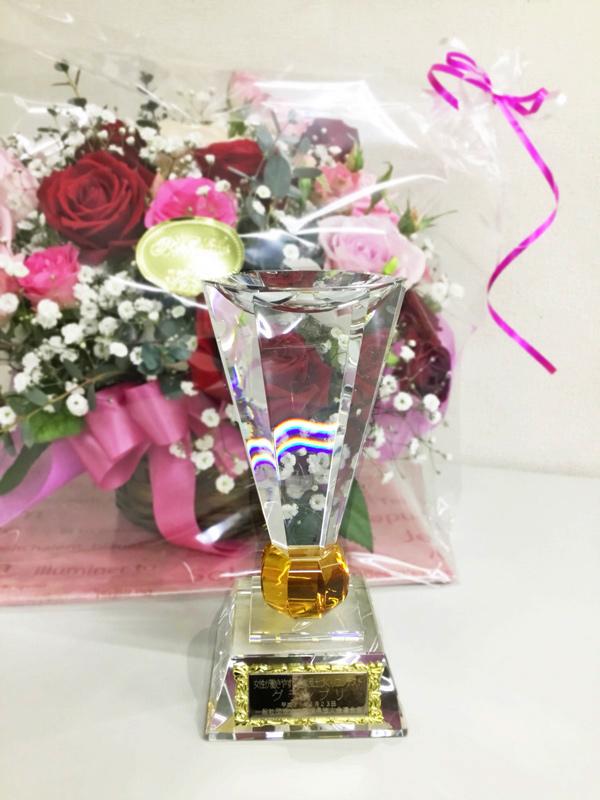 女性が働きやすい企業風土づくりコンテスト受賞トロフィー