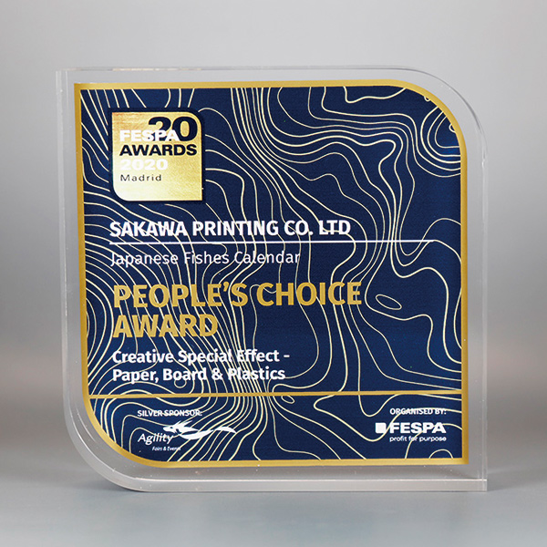 People's Choice Award(一般投票部門)1位 トロフィー